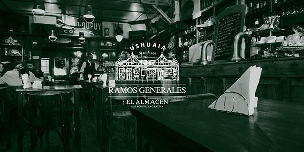 Remos generales USH - El Almacén
